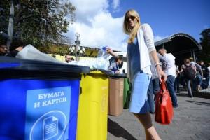 """Акция по раздельному сбору мусора. Фото: """"Вечерняя Москва"""""""