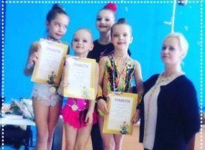 Юные гимнастки Мосрентгена стали призерами всероссийского турнира