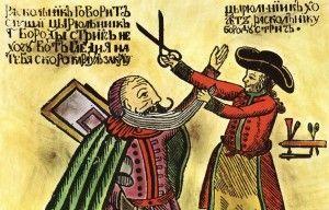 Дата дня: как Петр I с бородами боролся