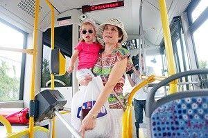 """Расписание всех маршрутов автобусов можно посмотреть на сайте Мосгортранса. Фото: архив """"ВМ""""."""