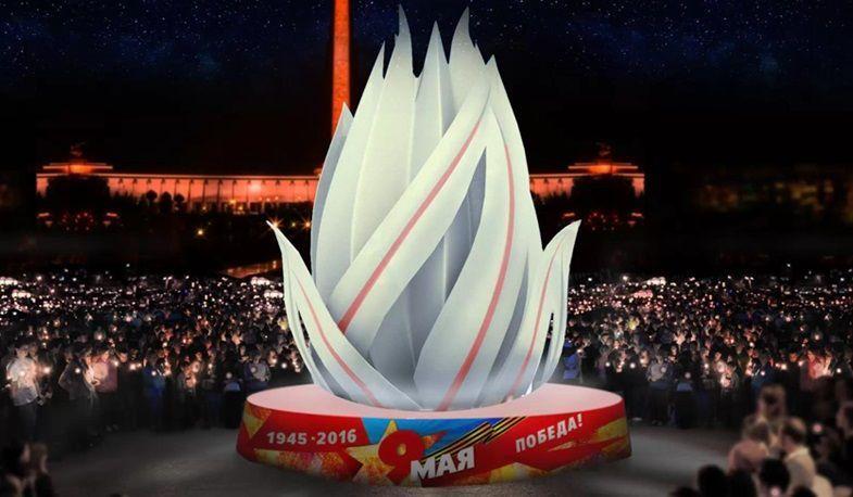 На День Победы в Москве «зажгут» 10-метровый вечный огонь