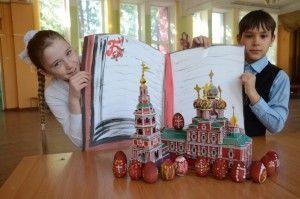 Уроки Православия в школах Новой Москвы посвятили Пасхе. Фото предоставлено пресс-службой Департамента образования