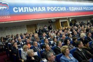 Московское отделение ЕР впервые проводит Форум для обществ по защите прав инвалидов