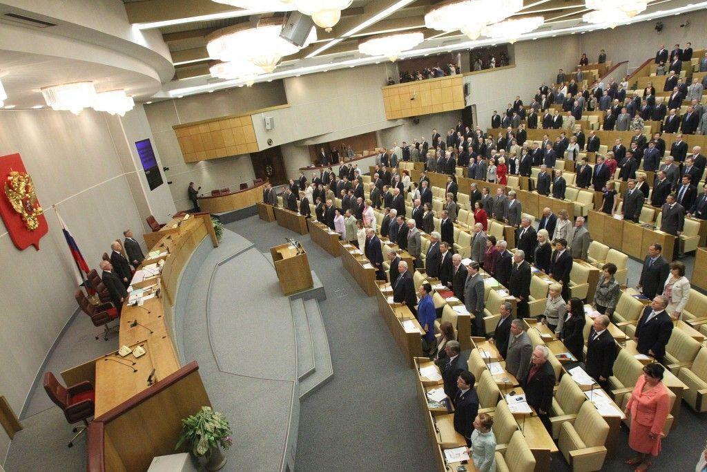 Дата дня: 27 апреля - День российского парламентаризма