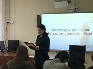 Ирина Слуцкая в школе 2065