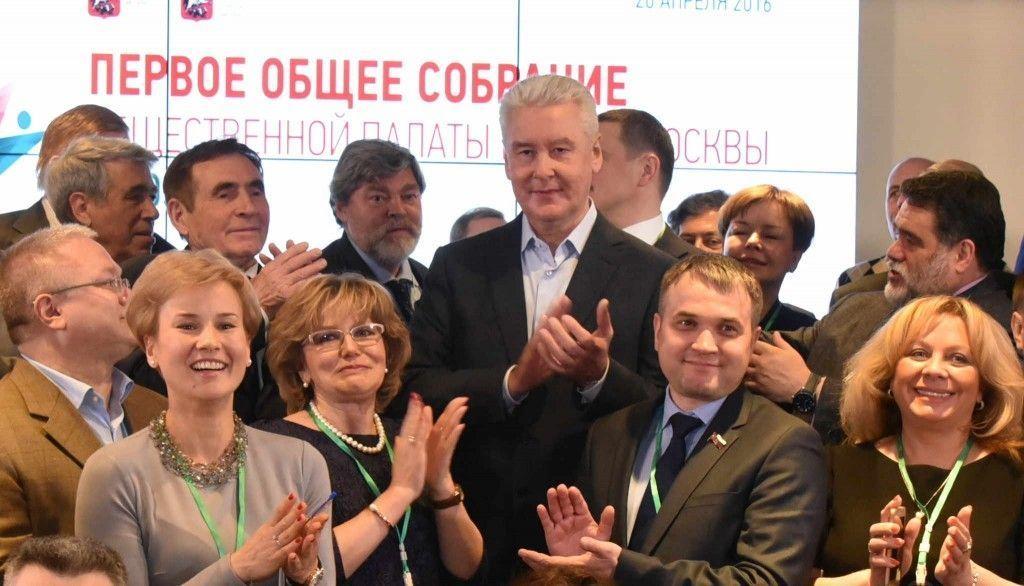 Собянин лично поздравил вновь избранных членов городской Общественной палаты II созыва с началом работы