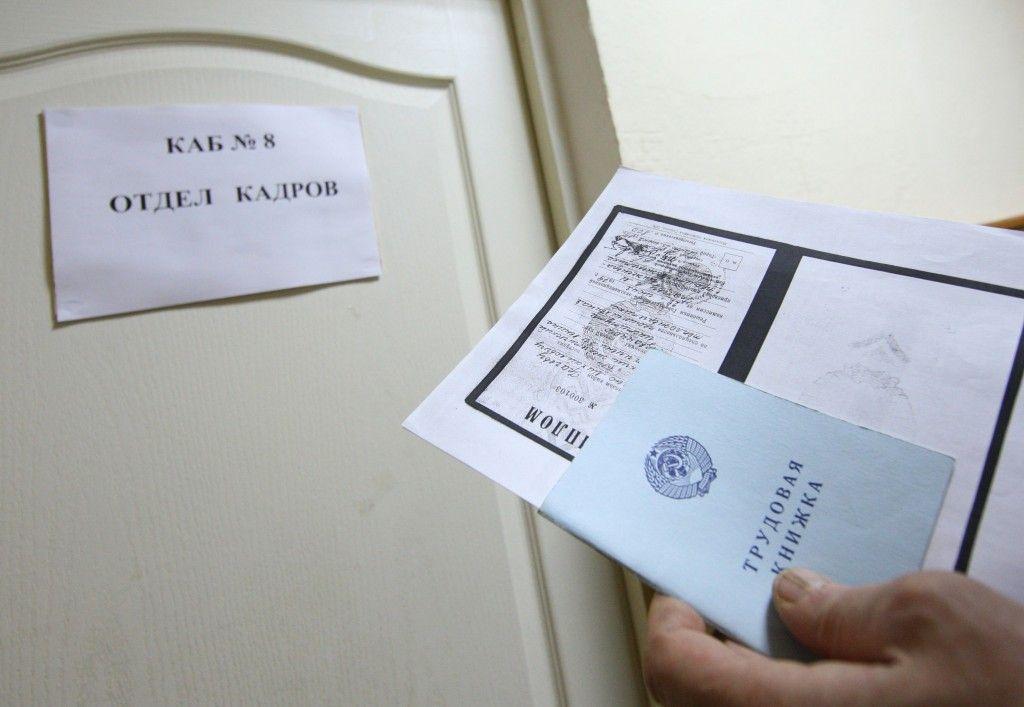 Власти Москвы начали помогать в трудоустройстве бывшим наркозависимым