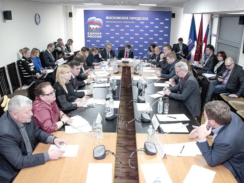 Московские единороссы добиваются льгот по оплате услуг ЖКХ для инвалидов