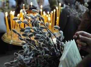 Освященную вербу принято хранить весь год. Фото: ТАСС/ Евгений Епанчинцев.