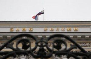 """Центробанк лишил лицензии два московских банка - Океан банк и банк """"Пульс столицы"""""""
