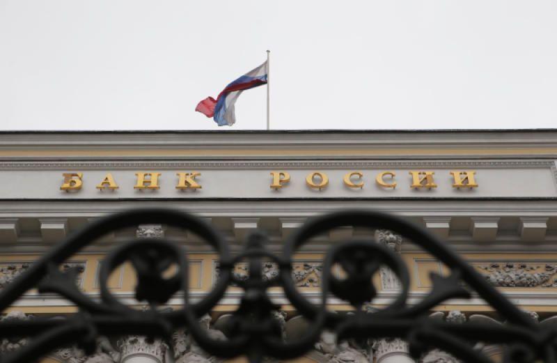 """Московский """"Кроссинвестбанк"""" лишили лицензии"""