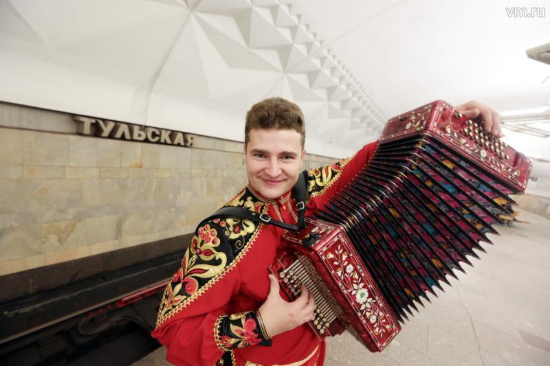 Для легальных выступлений в метро в Москве выбрали 30 музыкантов