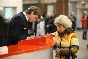 Пассажиры метро получат схемы Москвы в преддверии Чемпионата мира по хоккею