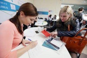 Специальная ярмарка вакансий для молодежи заработает 21 апреля в Москве