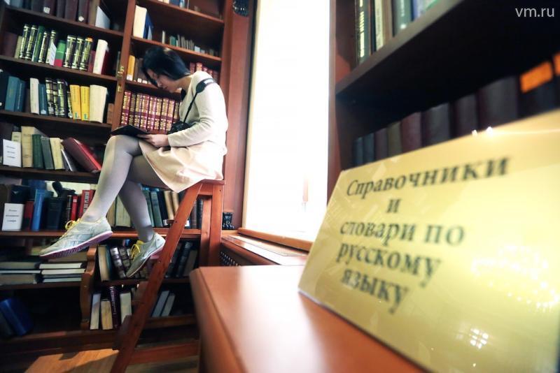 В столице впервые определят лучшего школьного библиотекаря