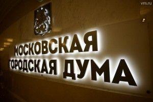 """Партия """"Единая Россия"""" поможет инвалидам вернуть льготы на оплату коммунальных услуг"""