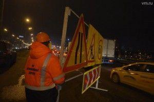 Ночью 8 апреля коммунальщики начали ремонтировать дороги