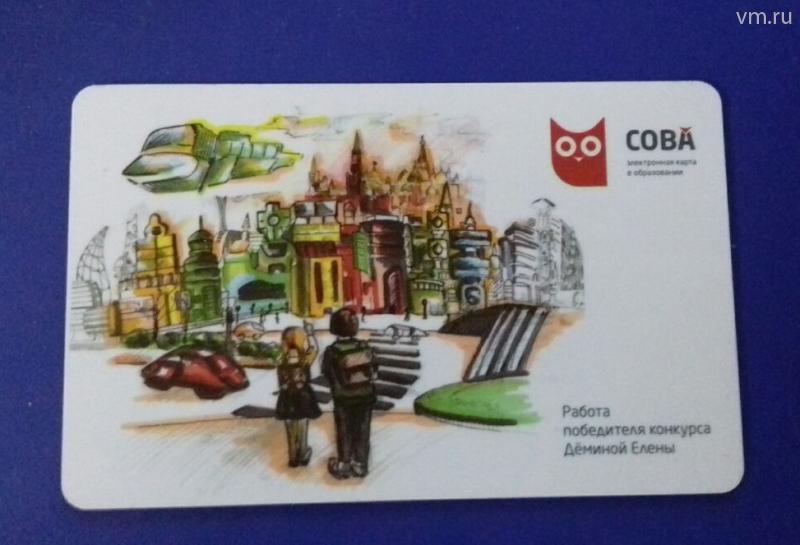 Творческий конкурс на лучшую сказку о совенке стартовал в Москве