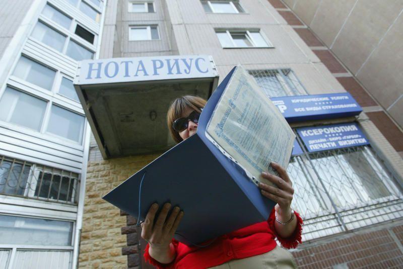 Президент России Владимир Путин установил 26 апреля Днем нотариата