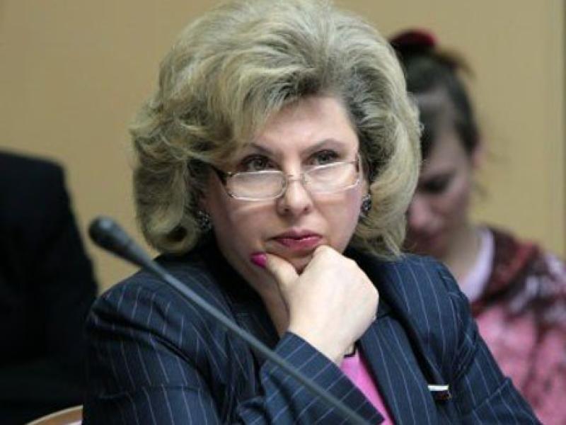 Уполномоченный по правам человека в России Татьяна Москалькова назвала приоритеты в работе