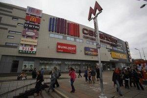 В ближайшие выходные в Москве закроют вестибюли восьми станций метро