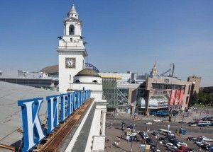 Полицейские не обнаружили взрывное устройство на Киевском вокзале Москвы