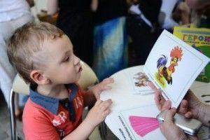 «Внуково» приглашает на сказочный конкурс