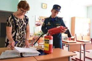 Проведение «Школы безопасности» обсудят в Рязановском