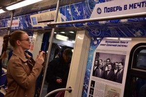 """В Московском метрополитене запустили """"космический"""" поезд"""