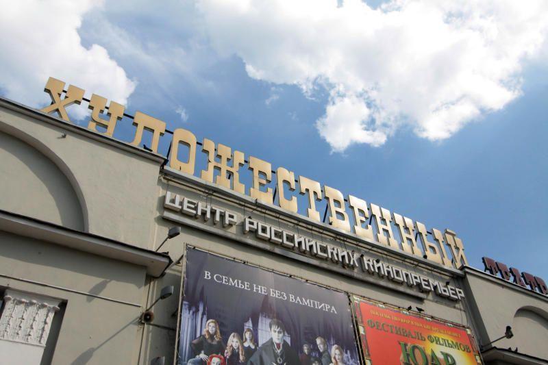 Венгерское кино