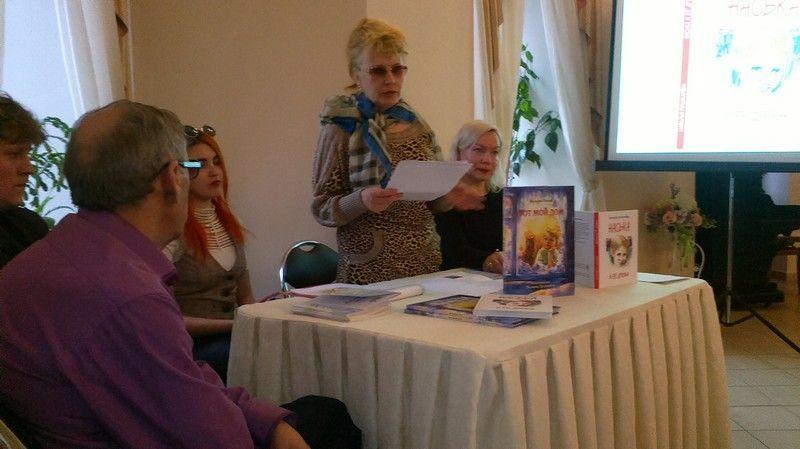 Школьники пообщались с детскими писателями