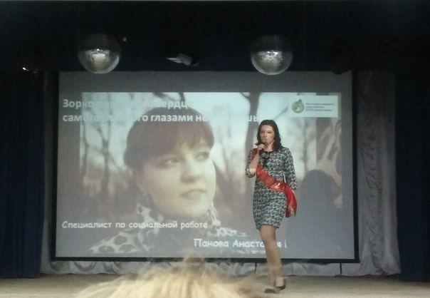 """Фото с официальной страницы ЦСО """"Троицкий"""" в социальных сетях"""