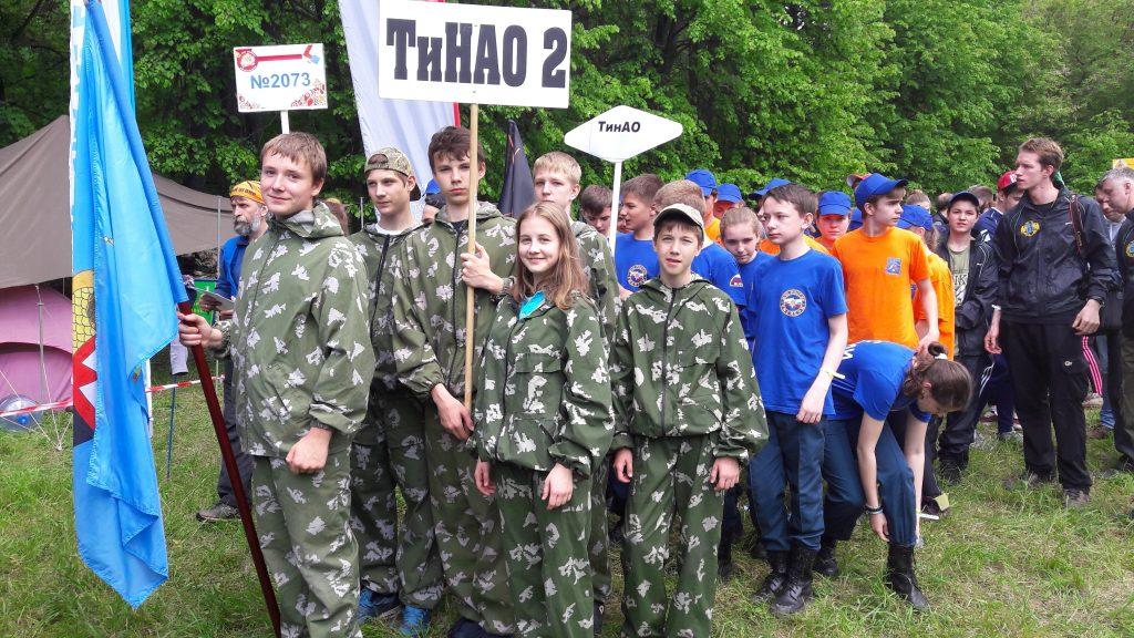 Состоялось открытие XVIII Московских соревнований «Школа безопасности». Фото: Ирина Ким
