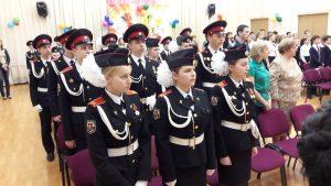 День открытых дверей кадетского образования прошел в Московском. Фото: Ирина Ким