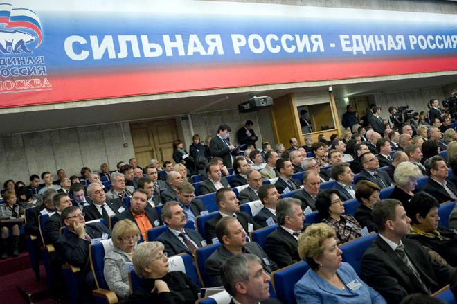 18-я конференция Московского отделения партии «Единая Россия». Фото пресс-службы Правительства Москвы