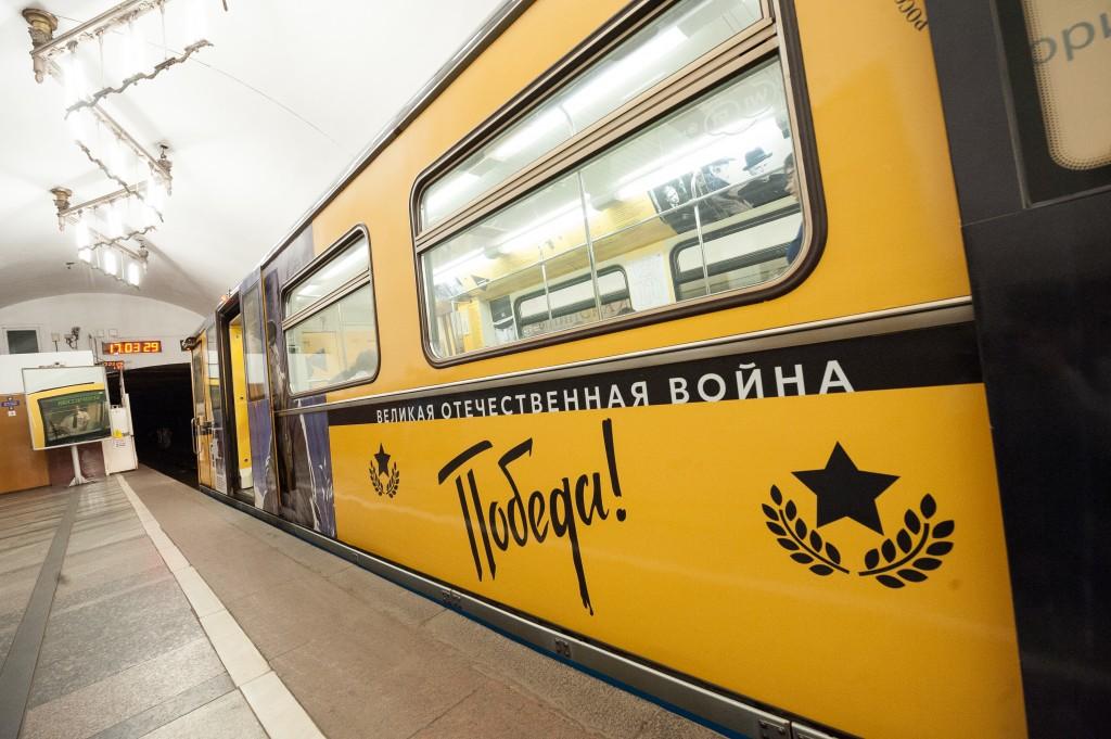 Первый тематический поезд «Кино Победы» запустили на Кольцевой линии Московского метрополитена
