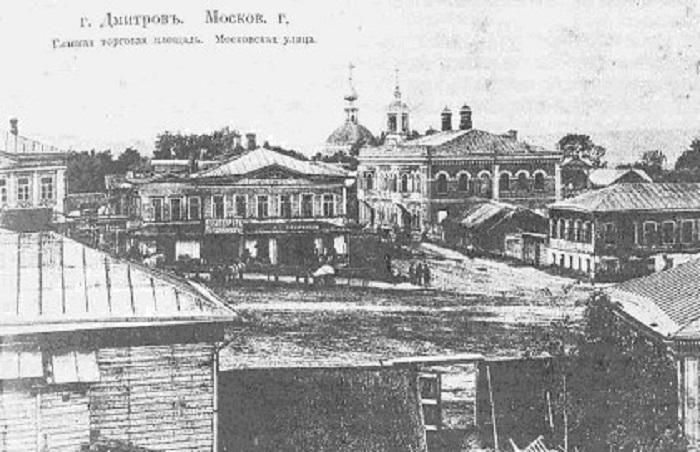Столетние новости: Пробег Москва — Дмитров - Москва