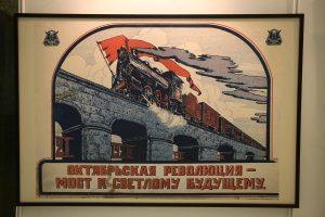В Центральном Манеже открывается выставка, посвященная 70-летней истории развития советского киноплаката