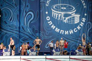 Спортсмены поборются за 19 лицензий на участие в Олимпийских играх
