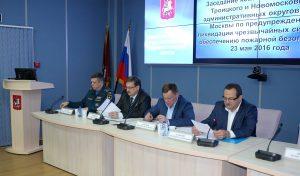 Фото предоставлено пресс-службой МЧС по ТиНАО