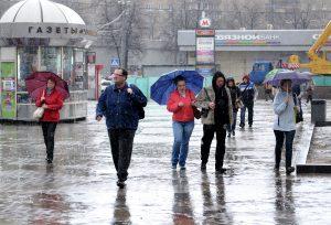 Прогноз погоды на неделю: в столице будет пасмурно и дождливо