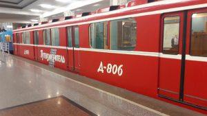 Выставка ретро-вагонов метро. Фото: Наталья Алимова.