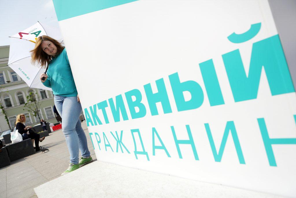 Москвичи отметят день рождения проекта