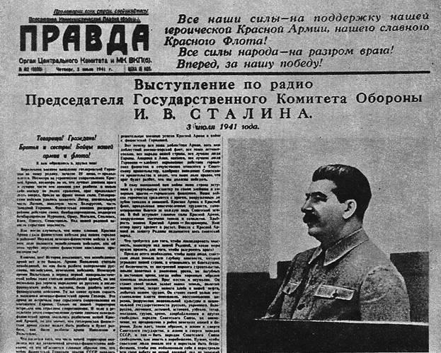 Дата дня: 5 мая 1912 года вышел первый номер газеты