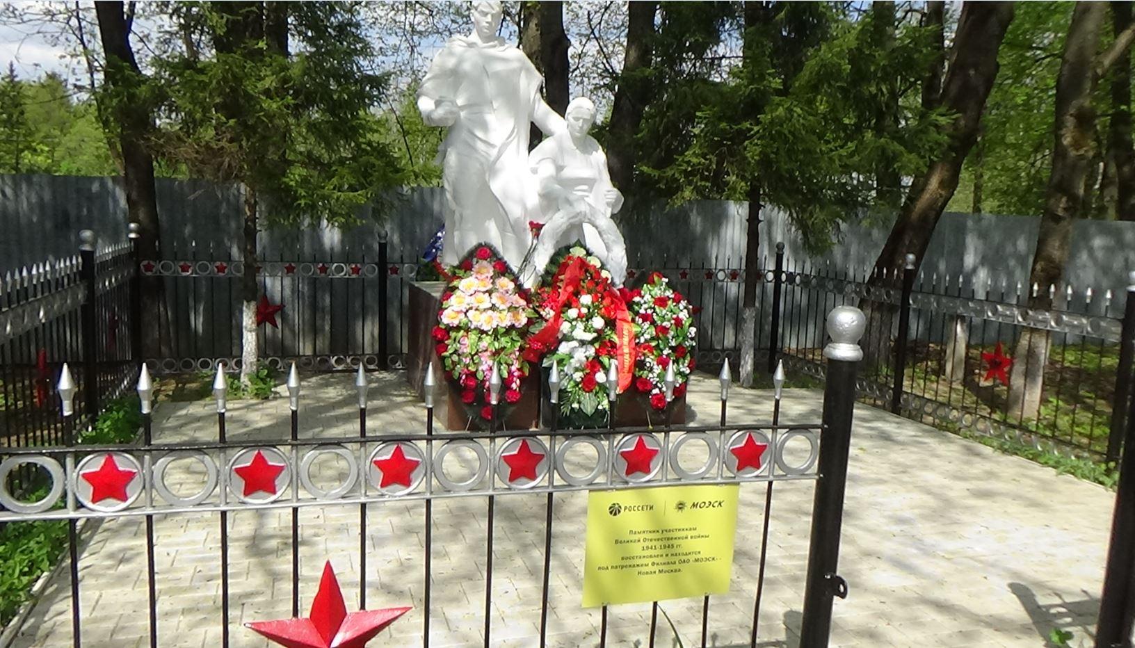 Энергетики приняли участие в благоустройстве памятника героям войны в Кленовском