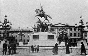 Тверская площадь (Площадь Скобелева), 1910-е годы. Фотоархив Wikipedia