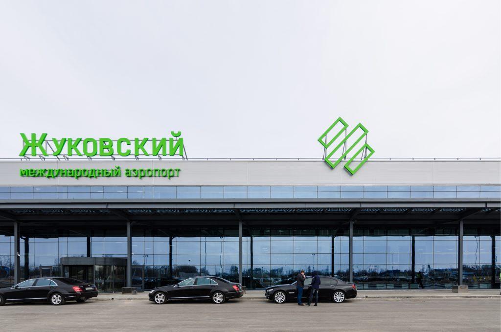 Церемония открытия международного аэропорта Жуковский состоялась в Подмосковье