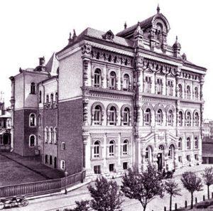 Здание музея прикладных знаний, 1880-е годы. Фотоархив Wikipedia