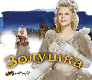 Дата дня: 16 мая 1947 года вышел фильм