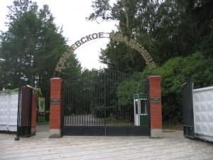 Москвичи заинтересованы покупкой мест под семейные захоронения